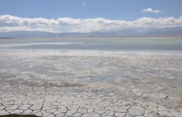 Aspecto da Laguna Santa Rosa