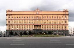 O predio da KGB