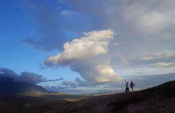 Arco íris visto antes de Rio Tek