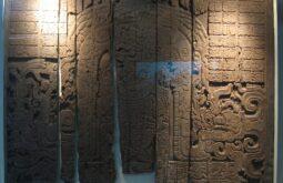 Tikal,_cropped
