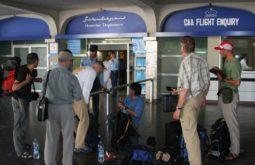 Aeroporto de Skardu
