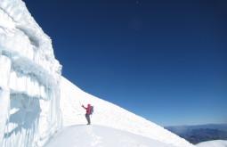 Parede à ser escalada próxima ao cume do Chaupi Orko