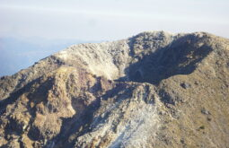 Cratera do Vulcão Tajumulcoco
