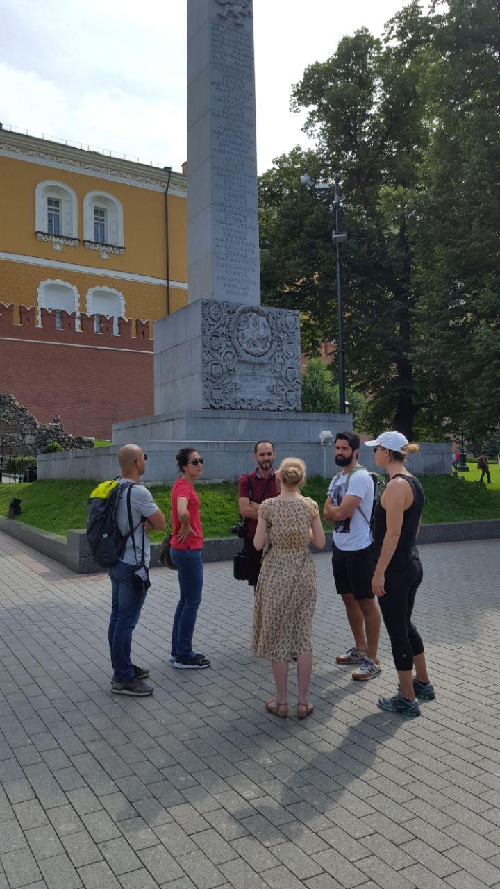 Maximo Kausch City Tour (9)